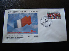 FRANCE - enveloppe 21/12/1990 27e congres du PCF (cy7) french (F)
