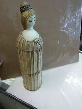 New listing Rare Vintage Mid Century Bottle Cover