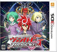 Brand new Nintendo 3DS Card Fight !! Vanguard G stride to Victory