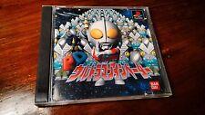 PD Ultraman Invaders (PS1 / PS3 / PlayStation 1 / 3) -[NTSC-J / Japan]-
