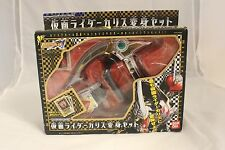 Kamen Rider Chalice - Chalice Arrow, Rouze cards and Chalice Rouzer