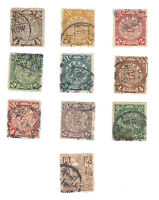RARE LOT IMPERIAL CHINA COILING DRAGON STAMPS WITH JUMPING CARP ALL DIFFERENT