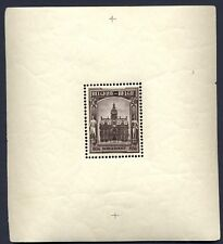 BELGIUM -1936- ESP.FIL.DI BORGERHOUT - FOGLIETTO