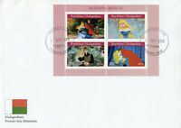 Madagascar 2019 FDC Sleeping Beauty 4v MS Cover Disney Cartoons Animation Stamps