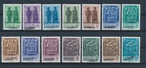 D173674 Congo MNH Art - Congo overprint on Katanga