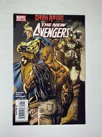New Avengers #49 Marvel 2009 2nd app of Dark Avengers Team