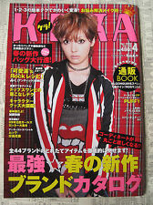 KERA MAGAZINE VOL. 128 APR 2009 JROCK JAPAN EMO VISUAL KEI COSPLAY LOLITA