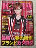KERA MAGAZINE VOL. 128 APR 2009 JROCK JAPAN EMO VISUAL KEI COSPLAY LOLITA
