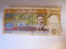 ---1 billet 30 dinars 1997 TUNISIE--ETAT--TTB--RARE--
