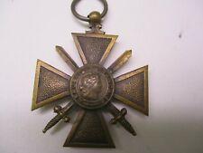 Wwi 1914-1918 French Croix de Guerre Medal