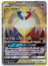 Pokemon Card Japanese - Latias & Latios GX SR TAG TEAM 105/095 SM9 - HOLO MINT