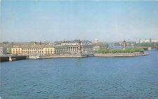 B29307 Leningrad The Vasilyevsky Island Point    russia