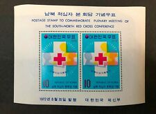 South Korea #834a Sheet of 2 1972 MNH