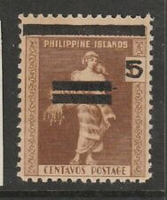 PHILIPPINES USA  JAPAN  1943 44 OCCUPATION  OFFICIAL  5c STAMP  MNG