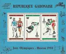 Timbres Sports JO Athlétisme Boxe Gabon BF35 ** lot 6789