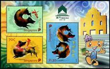 Year of the Dog MNH Souvenir Sheet 2018 Singapore #1877a