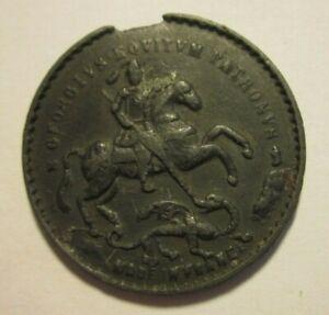 ST GEORGE Killing the Dragon Intempestate Securitas medal - Ship
