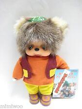 Sekiguchi MCC Anime Monchhichi Friend 20cm S Size Plush Doll Tanu Tanu Raccoon