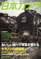 """Nippon Camera"" Japan Photo Magazine 2015 Mar 3 Canon EOS 5Ds / 5DsR / 8000D"
