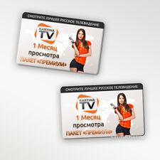 Kartina.TV russische IPTV - Premium Abo 2 Monate  (ohne Vertrag)