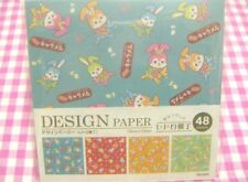 KYOWA  Retro 4 Design Rabbit Bird Mouse Squirrel Origami Paper Japan Stationery