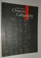 Chinese Calligraphy by Chen Tingyou | L/New PB,