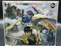 Record of Lodoss War (pc engine)(TurboGrafx-16,1992) from japan #2345