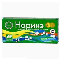 Probiotics für Darm NARINE 10 Beutel Pulver Aktive Bakterienkulturen Probiotika