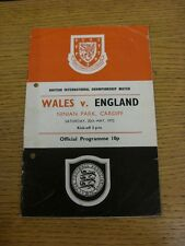 20/05/1972 Wales v England [At Cardiff City] (punched holes, slight creasing/fol