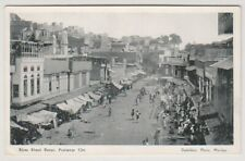 India postcard - Kissa Khani Bazar, Peshawar City (A77)