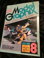 Model Graphix 8 Vol. 34 Japanese magazine