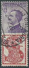 1924-25 REGNO USATO PUBBLICITARIO 50 CENT SINGER - P50-10