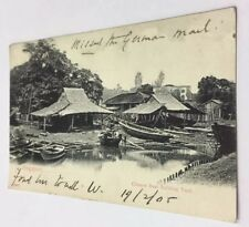 """Antique Singapore """"Chinese Boat Building Yard"""" Postcard (Used)"""