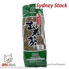UJINO TSUYU TOKUYO Genmaicha Japanese Green Tea with Roasted Rice Quality 400G