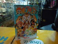 ONE PIECE - VOL 72 COMIC HARDCOVER BOOK TAIWAN CHINESE EDITION