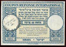 Israel Jerusalem Judaica 1950 reply coupon reponse international 45 pruta
