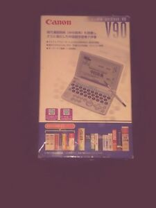CANON Wordtank V90 Japanese Chinese English Electronic Dictionary 電子辞書Excellent