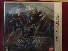 Nintendo 3DS Brand New Game Gundam The 3D Battle Japanese Version