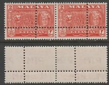 808151 Malaya Kelantan 1961 PINEAPPLES 2c pair with DOUBLE PERFS FORGERY mnh