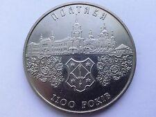 "Ukraine,5 hryven ""1100 Years of Poltava"" Nickel 2001 year"