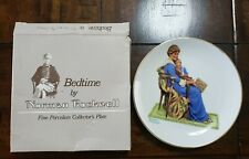 """New ListingNorman Rockwell 6.5"""" Collector's Plate, """"Bedtime"""" - 1984"""