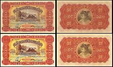 !COPY! 2 x HONG KONG 100$ DOLLARS 1950 BANKNOTES !NOT REAL!