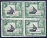 KENYA (KUT) 1935-37 KGV 5C ROPE JOINED TO SAIL VARIETY FINE MINT BLOCK OF FOUR