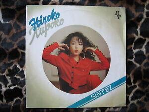 Hiroko (Japan) 1990. - LP