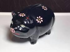 Vintage Pink Daisy Ceramic Break a Bank Piggy Bank
