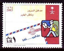 Österreich Austria 1972 ** Mi.1404 Briefträger Postman Briefmarken