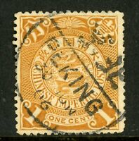 China 1902 Imperial 1¢ Coiling Dragon Unwatermarked VFU S489