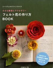 How to Make Felt Flowers and Small Items - Japanese Craft Book