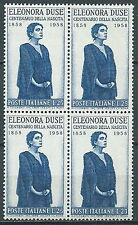 1958 ITALIA DUSE QUARTINA MNH ** - JU057