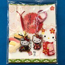F/S Hello Kitty Japanese Maiko Key Holder & Sushi Key Chain Strap Cute Kawaii